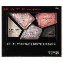 ケイト カラーシャスダイヤモンド PK-1