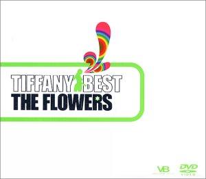 [深芳野 森高千春 星野くるみ 秋菜里子 鮎川あみ] TIFFANY BEST THE FLOWERS/ 麻宮淳子