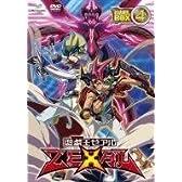 遊☆戯☆王ZEXAL DVDシリーズ DUELBOX (4)