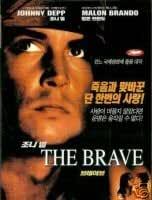 The Brave (Import, All Regions)