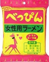 べっぴんラーメン 1食 トマトスープ味 化学調味料不使用 女性用ラーメン
