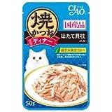 チャオ 焼かつおディナー ほたて貝柱入り 50g 【単品】