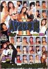 AV20年史III [DVD]