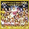 Hello! Project 2004 Winter ~C'MON! �_���X���[���h~ [DVD]