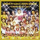 Hello! Project 2004 Winter ~C'MON! ダンスワールド~ [DVD]