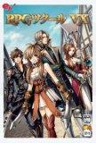 RPGツクール VX (Amazon.co.jpオリジナル特典 オリジナルレーベル素材集付き) / B000WN7NUK
