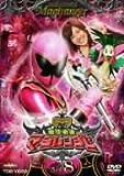 魔法戦隊マジレンジャー VOL.8 [DVD]