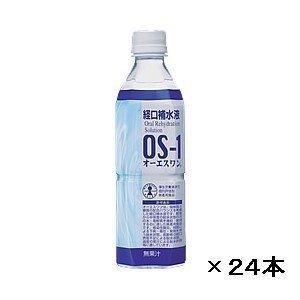 経口補水液 オーエスワン(OS-1) 500ml×24本