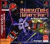 ナノテック ウォリアー -