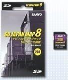 三洋電機 SSDポータブルナビゲーション バージョンアップキット(2008年度版) NVP-SD82G NVP-SD82G