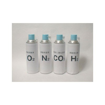 実験用気体ボンベ窒素