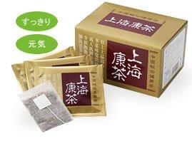 新日本リビング 上海紅茶