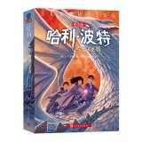 Image of Harry Potter and the Deathly Hallows 7 (Revised Ed.) (Chinese Edition)