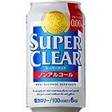 サッポロ ノンアルコール スーパークリア 350ML × 24缶
