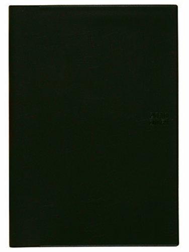 2010年版 生産性手帳 No.507 A5ダイアリー月間・薄型(黒)
