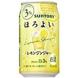サントリー ほろよい<レモンジンジャー> 350ml×24缶