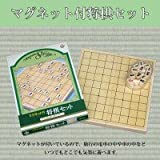 Comolife Compact and Portable Japanese Chess Board Set with Magnetic, Shogi board game, Made in Japan (Tamaño: Folding size: 10.75x7.64x1.69 inches)