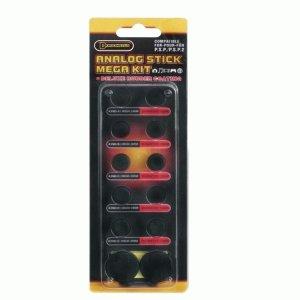 Kit de 12 grips pour sticks analogiques PSP et PSP Slim (noir ou blanc)