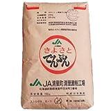 清里澱粉(きよさと でんぷん) 25kg 北海道清里産 馬鈴薯澱粉 (片栗粉)
