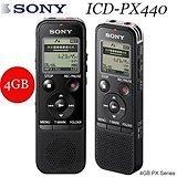 Genuine Sony 4GB PX Series MP3 Digital Voice IC Recorder ICD-PX440 - Black