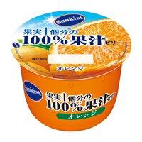 サンキスト(R) 100%果汁ゼリー オレンジ(6個入){M-1908} N001440