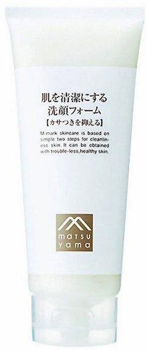 肌を清潔にする洗顔フォーム