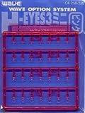 オプションシステム シリーズ Hアイズ 3 ピンク