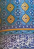 img - for Nahjul Balagha: Peak of Eloquence book / textbook / text book