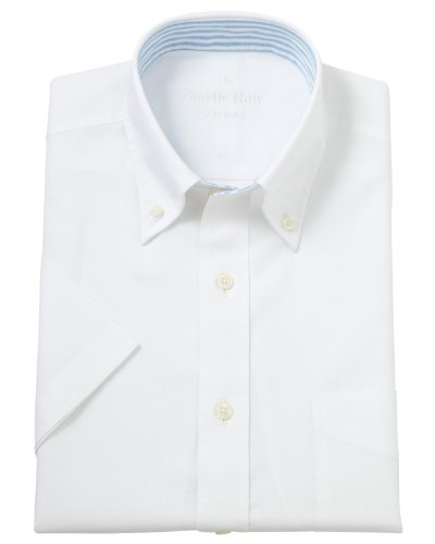 Savile Row Men's White Oxford Buttondown Collar Short Sleeved Casual Shirt Size Small