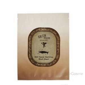 スキンフード10枚ゴールドキャビア栄養マスク パック