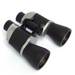 Visionary 'Focus Free' General Purpose Binocular