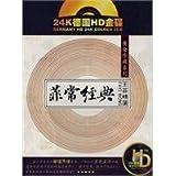 Faye Wong (2 Audio CDs)