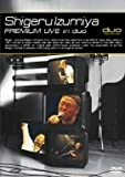 泉谷しげる MTV Premium Live in duo