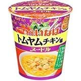 サッポロ一番 いなば食品監修 トムヤムチキン味ヌードル 1ケース(12食入)