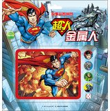 DC Story Jigsaw Puzzle : Superman metal ...