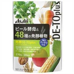 アサヒF&H 48種の発酵植物 270粒