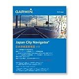 GARMIN(ガーミン) マップソース ( 日本詳細道路地図 シティナビゲーター ) DVD版