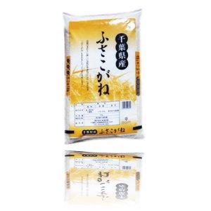 千葉県産 白米 ふさこがね 5kg 平成27年産