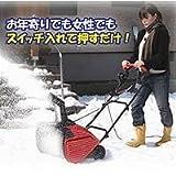 家庭用電動除雪機 スノーエレファント D-1000 / アルファ工業株式会社