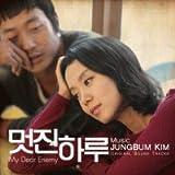 素晴らしい一日 韓国映画OST(韓国盤)