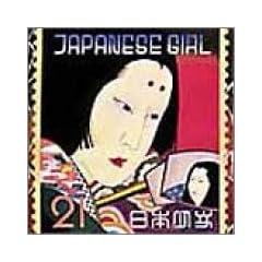 JAPANESE GIRL(矢野顕子)