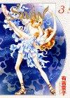 Swan―白鳥 (3) (プリンセスコミックスデラックス)
