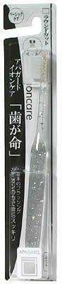 アパガード イオン歯ブラシ フラット