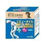 野口医学研究所 キダ クリーム 80g (KIDA) 【グルコサミン+MSM配合+エミューオイル】