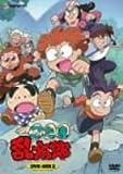 忍たま乱太郎 DVD-BOX 2