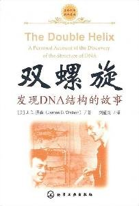 The Double Helix - Chapter 22 Summary & Analysis