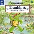 Franklin\'s Reading World