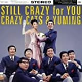 Still Crazy For You (初回限定盤)(DVD付)