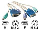echange, troc Dexlan - Cordon combiné pour PC - KVM PS2/VGA - Type C2 - 5 m
