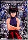 無限のリヴァイアス Vol.7 [DVD]